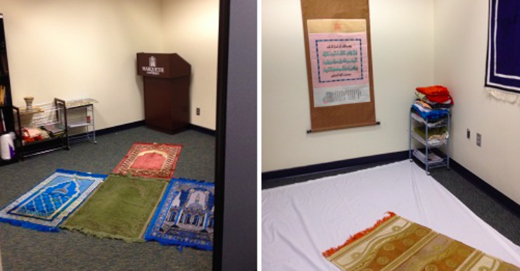 The Islamic Prayer Room In The Alumni Memorial Union. Photo Via  Marquette.edu Part 51