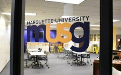 Marquette Wire stock photo