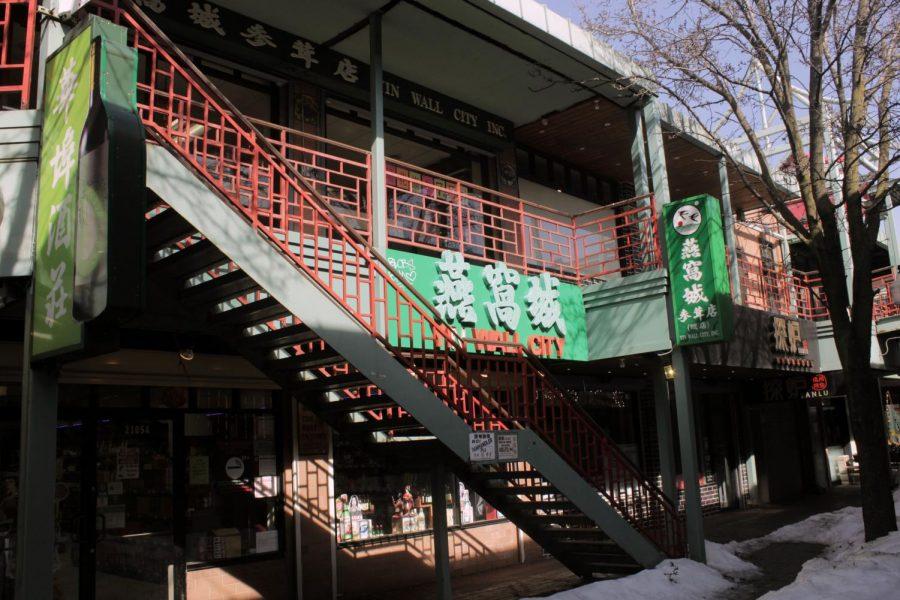 Chinatown+Square%2C+Chicago