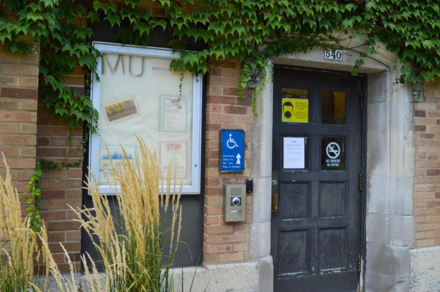 The Marquette University Medical Clinic is located in Coughlin Hall.